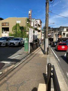 箱根商店街駐車場の入る前