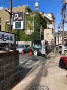 湯本観光駐車場(西)