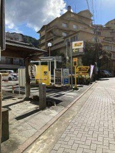 弥次喜多の湯の駐車場