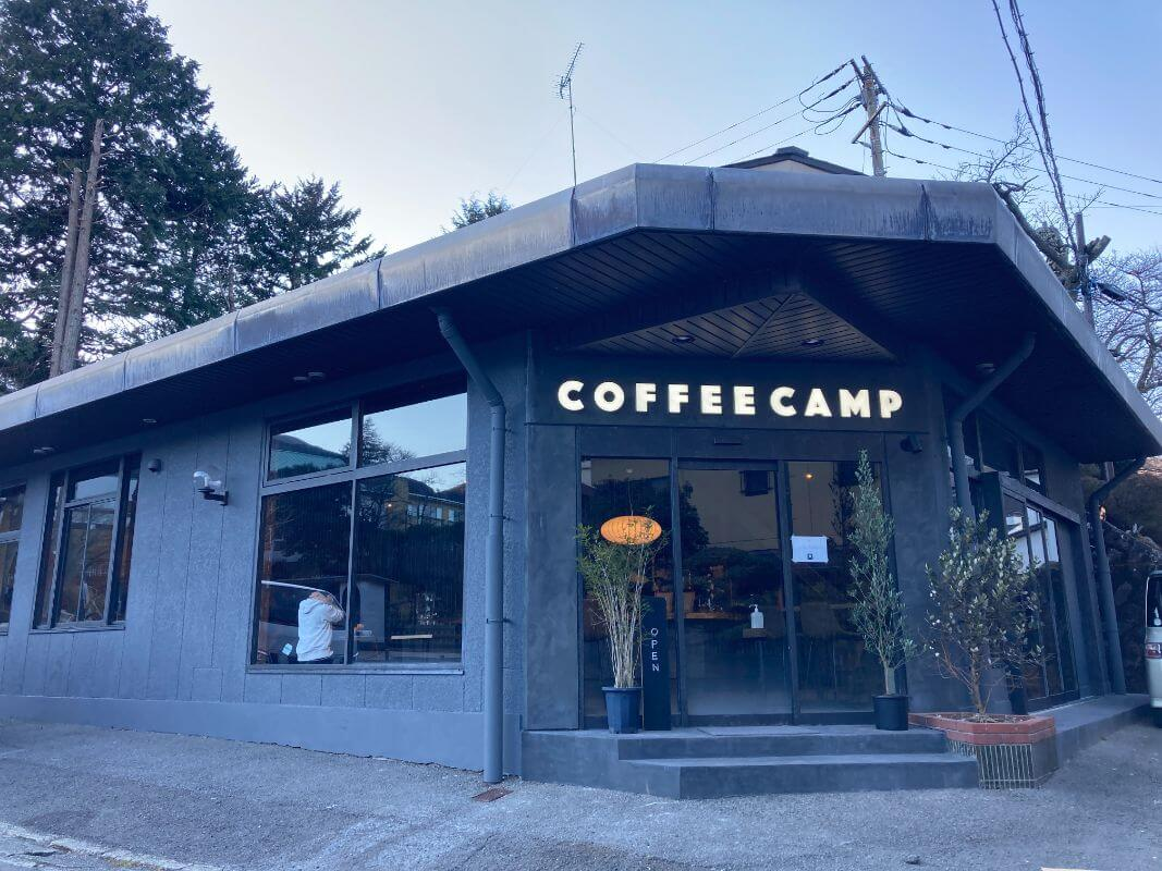 箱根・強羅のカフェ「コーヒーキャンプ」(coffee camp)