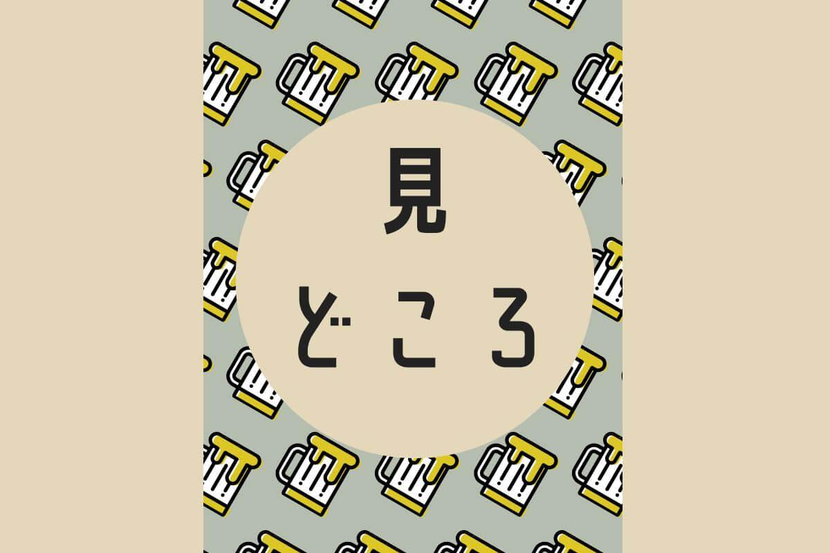 7月の箱根観光の見どころ(定番と穴場)