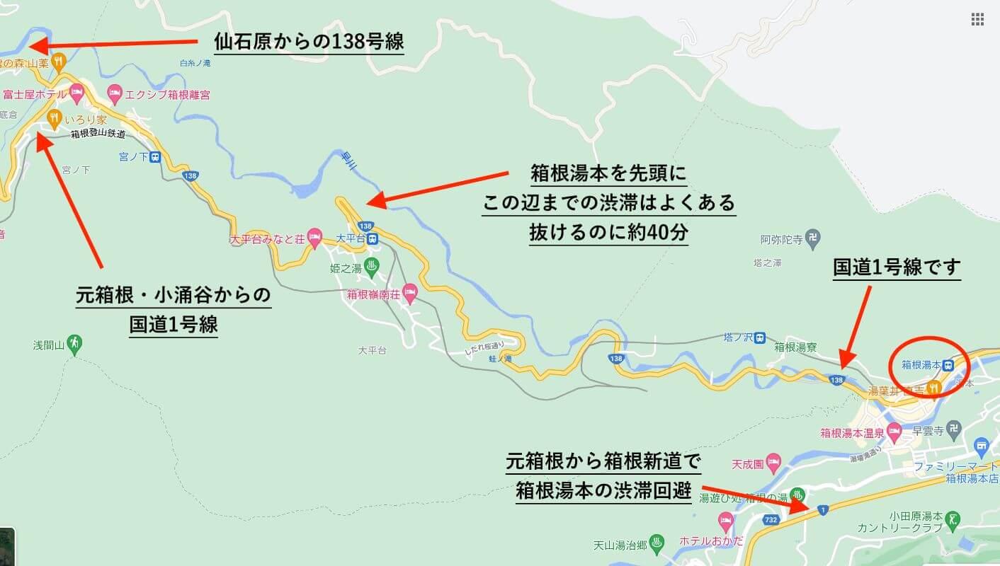 箱根へ車が渋滞する場所(箱根湯本上り)