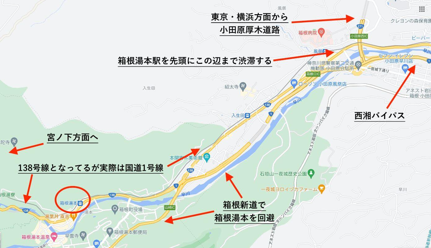 箱根へ車が渋滞する場所(箱根湯本)
