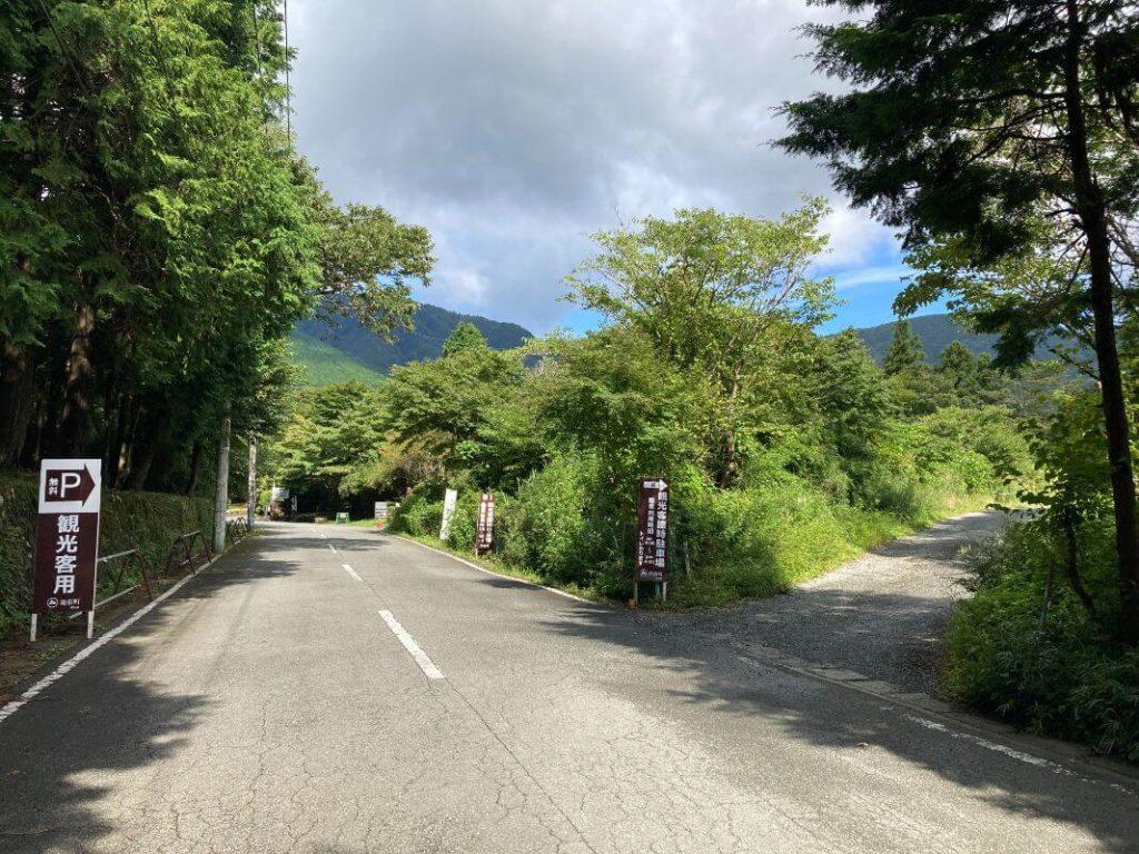 箱根・仙石原すすきの無料駐車場