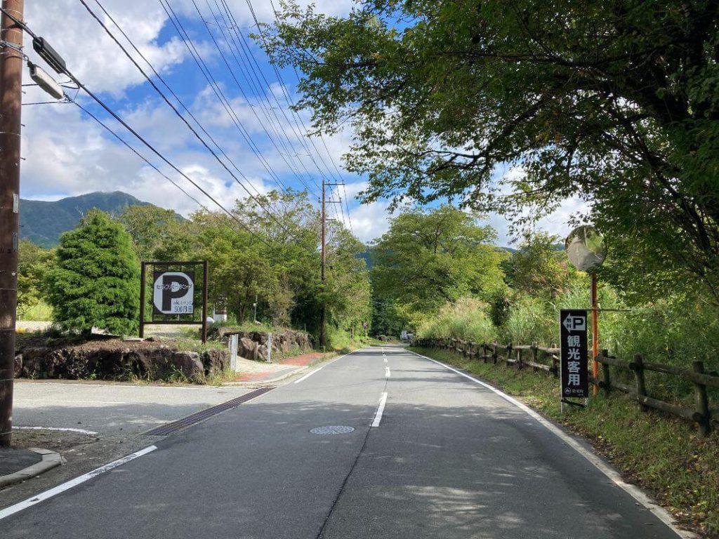 箱根・仙石原すすきの無料駐車場への行き方2