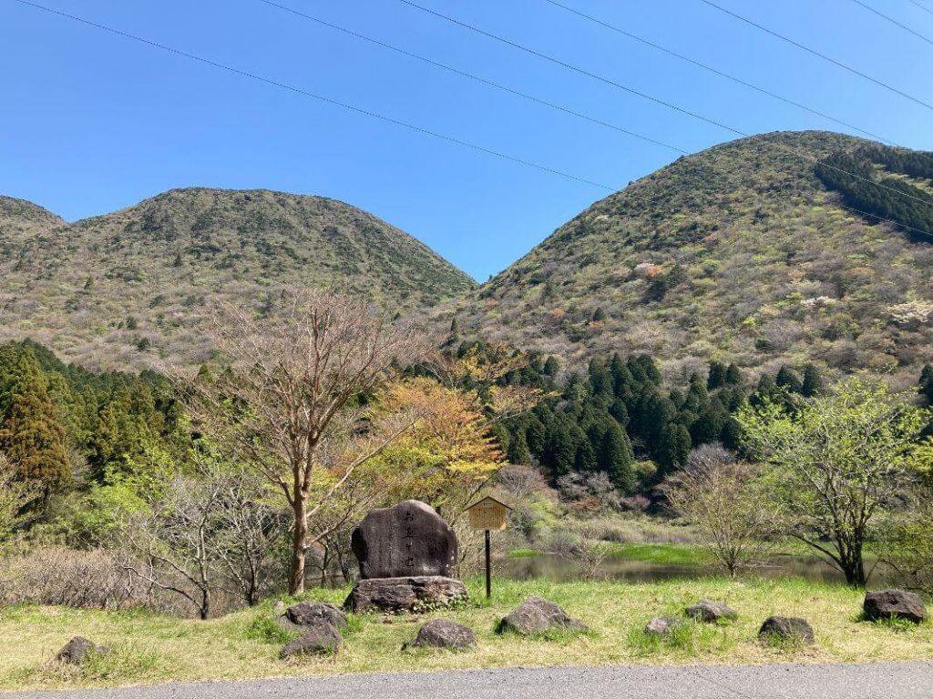 お玉ヶ池と二子山