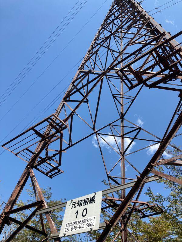 箱根旧道のお玉ヶ池近くの鉄塔(エヴァンゲリオンぽい)